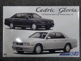 アオシマ 1/24 ザ モデルカーシリーズ No.92 ニッサン Y32 セドリック/グロリア V30ツインカムターボ グランツーリスモ アルティマ '92