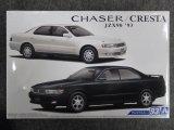 アオシマ 1/24 ザ モデルカーシリーズ No.93 トヨタ JZX90 チェイサー/クレスタ アバンテG/スーパールーセントG/ツアラーV '93