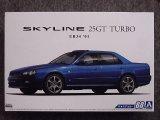 アオシマ 1/24 ザ モデルカーシリーズ No.88 ニッサン ER34 スカイライン 25GT TURBO'01
