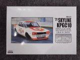 アリイ 1/32 オーナーズクラブシリーズ No.29'71 スカイライン GT-R(レース仕様)