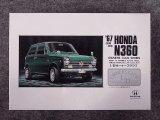 アリイ 1/32 オーナーズクラブシリーズ No.05 '67 ホンダ N360(昭和42年)