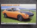 ハセガワ 1/24 ヒストリックカーシリーズ No.18 ニッサン フェアレディ Z432R[1970]