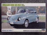 ハセガワ 1/24 ヒストリックカーシリーズ No.7 スバル 360 デラックス K111[1968]