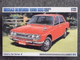 ハセガワ 1/24 ヒストリックカーシリーズ No.8 ニッサン ブルーバード 1600 SSS P510WTK[1969]