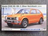 ハセガワ 1/24 ヒストリックカーシリーズ No.25 ホンダ シビック RS SB-1[1974] 3ドア ハッチバック