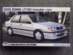 画像1: ハセガワ 1/24 ヒストリックカーシリーズ No.26 いすゞ ジェミニ JT190 イルムシャー[1988]