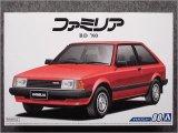 アオシマ 1/24 ザ モデルカーシリーズ No.80 マツダ BD ファミリア XG'80