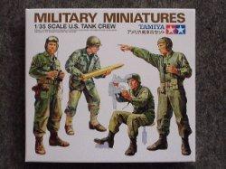 画像1: タミヤ 1/35 MMシリーズ No.04 アメリカ戦車兵セット