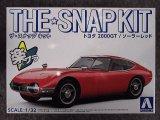 アオシマ 1/32 ザ スナップキットシリーズ No.05-B トヨタ 2000GT/ソーラーレッド