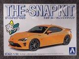 アオシマ 1/32 ザ スナップキットシリーズ No.03-B トヨタ 86/オレンジメタリック