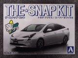 アオシマ 1/32 ザ スナップキットシリーズ No.02-A トヨタ プリウス/スーパーホワイトII