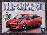 アオシマ 1/32 ザ スナップキットシリーズ No.02-B トヨタ プリウス/エモーショナルレッド
