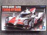 タミヤ 1/24 スポーツカーシリーズ No.349 トヨタ ガズーレーシング TS050 HYBRID