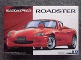 アオシマ 1/24 ザ チューンドカーシリーズ No.61 マツダスピード NB8C ロードスター Aスペック'99(マツダ)