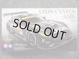 タミヤ 1/24 スポーツカーシリーズ No.350 LEON CVSTOS AMG