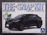 アオシマ 1/32 ザ スナップキットシリーズ No.06-B トヨタ CH-R/ブラックマイカ