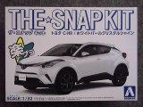 アオシマ 1/32 ザ スナップキットシリーズ No.06-A トヨタ CH-R/ホワイトパールクリスタルシャイン