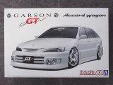 アオシマ 1/24 ザ チューンドカーシリーズ No.63 ギャルソンジェレイドGT CF6 アコードワゴン '97(ホンダ)