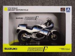 画像1: アオシマ 1/12 完成品バイクシリーズ SUZUKI RG250γ  ブルー×ホワイト