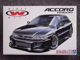 アオシマ 1/24 ザ チューンドカーシリーズ No.66 ウイングスウエスト CF2 アコードワゴン'96(ホンダ)