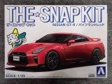 アオシマ 1/32 ザ スナップキットシリーズ No.07-E NISSAN GT-R/バイブラントレッド