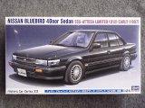 ハセガワ 1/24 ヒストリックカーシリーズ No.33 ニッサン ブルーバード 4ドアセダン  SSSアテーサ リミテッド(U12型)前期[1987]