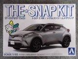 アオシマ 1/32 ザ スナップキットシリーズ No.06-C トヨタ CH-R/メタルストリームメタリック