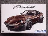アオシマ 1/24 ザ モデルカーシリーズ No.30 ニッサン S30 フェアレディZ エアロカスタム'75