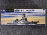 アオシマ 1/700 WLシリーズ アオシマ 1/700 WLシリーズ No.35 海上自衛隊 護衛艦 あさひ DD-119
