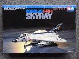タミヤ 1/72 WBシリーズ No.041 ダグラス F4D-1 スカイレイ