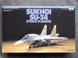 タミヤ 1/72 WBシリーズ No.043 スホーイ Su-34
