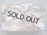 バンダイ 1/144 鉄血のオルフェンズ HGシリーズ  No.040 ガンダムマルコシアス