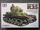 タミヤ 1/35 MMシリーズ No.373 フランス軽戦車 R35