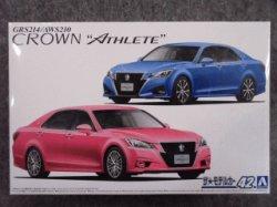 画像1: アオシマ 1/24 ザ モデルカーシリーズ No.42 トヨタ GRS214/AWS210 クラウンアスリートG '15