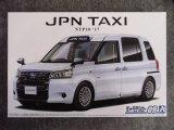 アオシマ 1/24 ザ モデルカーシリーズ No.09 トヨタ NTP10 JPNタクシー '17 スーパーホワイトII