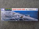 アオシマ 1/700 WLシリーズ  No.568 英国海軍 航空母艦艦載機 No.1