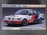 ハセガワ 1/24 ヒストリックカーシリーズ No.No.35 ニッサン ブルーバード 4ドアセダン SSS-R(U12型)前期