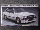 ハセガワ 1/24 ヒストリックカーシリーズ No.34 三菱 ランサーEX 1800GSR ターボ(インタークーラー)
