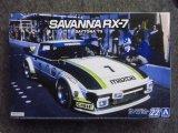 アオシマ 1/24 ザ モデルカーシリーズ No.22 マツダ SA22C RX-7 デイトナ`79
