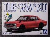 アオシマ 1/32 ザ スナップキットシリーズ No.9-C ニッサン スカイライン 2000GT-R(レッド)