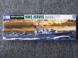 アオシマ 1/700 WLシリーズ No.914 英国海軍 駆逐艦 ジャーヴィス
