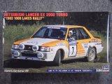 """ハセガワ 1/24 ヒストリックカーシリーズ No.38 三菱 ランサーEX 2000 ターボ """"1982年1000湖ラリー"""""""