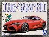アオシマ 1/32 ザ スナップキットシリーズ No.10-A トヨタ GR スープラ(プロミネンスレッド)