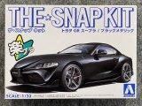 アオシマ 1/32 ザ スナップキットシリーズ No.10-C トヨタ GR スープラ(ブラックメタリック)