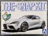 アオシマ 1/32 ザ スナップキットシリーズ No.10-B トヨタ GR スープラ(ホワイトメタリック)