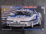"""ハセガワ 1/24 ヒストリックカーシリーズ No.42 ミノルタ スープラ ターボ A70""""88インターTEC"""""""