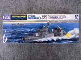 アオシマ 1/700 WLシリーズ No.018 海上自衛隊 ミサイル艇 おおたか/しらたか