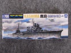 画像1: アオシマ 1/700 WLシリーズ No.355 日本海軍 軽巡洋艦 鹿島