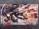 ハセガワ 1/72 マクロスシリーズ No.26 VF-1S/A ストライク/スーパー ガウォーク バルキリー
