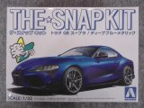 アオシマ 1/32 ザ スナップキットシリーズ No.10-E トヨタ GR スープラ(ディープブルーメタリック)